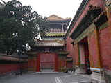 China-beijing-forbidden-city-P1000256.jpg