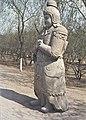 China1982-313.jpg