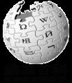 Chinese Wikipedia logo.xcf
