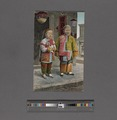 Chinese children (NYPL Hades-2359297-4043653).tiff