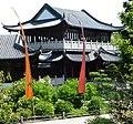 ChinesischesTeehaus - panoramio (2).jpg