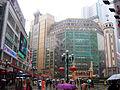 Chongqing 01.jpg