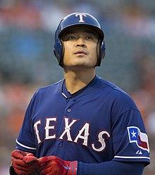 Choo Shin-Soo in Texas Rangers.jpg d1b12f556b4