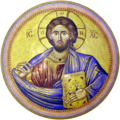 Christ Pantocrator mosaic in the dome above the Katholikon of the Church of the Holy Sepulchre in Jerusalem.