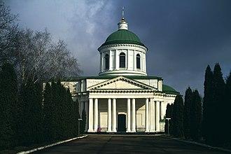 Nizhyn - Image: Church of All Saints in Nizhyn (Ukraine)