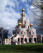 Church of the Protection of the Theotokos in Fili 04.jpg