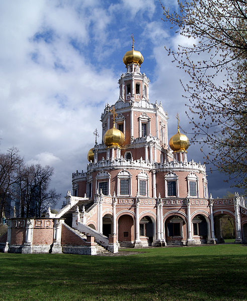 File:Church of the Protection of the Theotokos in Fili 04.jpg