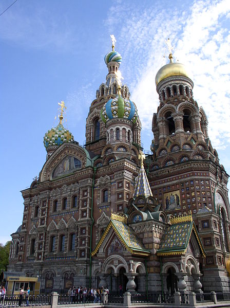 Изображение:Church of the Saviour on the Blood St. Petersburg.jpg
