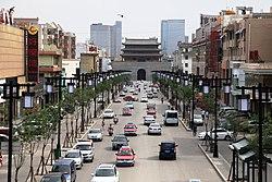 Citywall Datong Shanxi.jpg