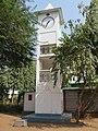 Clock tower in Satsang Ashram.jpg