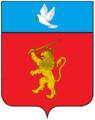 CoA.Pisani-Dossi.png