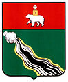 Coat of Arms of Chernushka (Perm krai) 2009.jpg