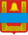 Coat of Arms of Khlevensky rayon (Lipetsk oblast).png