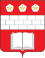 Coat of Arms of Kraskovo (Moscow oblast).png