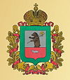 Coat of Arms of Myshkinsky rayon.jpg