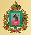 Coat of Arms of Myshkinsky rayon.jpg