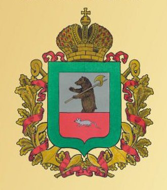 Myshkinsky District - Image: Coat of Arms of Myshkinsky rayon