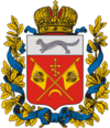 Coat of Arms of Orenburg gubernia (Russian empire).png
