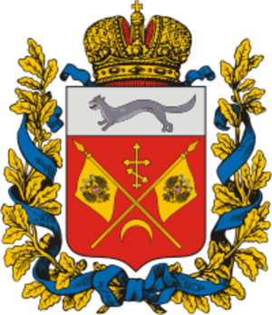 Orenburg Governorate - Coat of arms of Orenburg Governorate