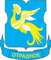 Coat of Arms of Otradnoye (municipality in Moscow).png