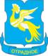 Otradnoye縣 的徽記