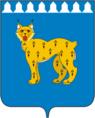 Coat of Arms of Rezh (Sverdlovsk oblast).png