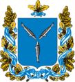 Coat of Arms of Saratov oblast (1996).png