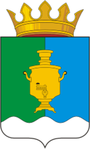 Suksunsky District - Image: Coat of Arms of Suksunsky rayon (Perm krai) (2010)
