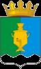 Coat of Arms of Suksunsky rayon (Perm krai) (2010).png
