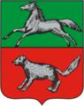 Coat of Arms of Turukhansk (Krasnoyarsk krai) (1804).png