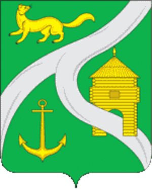 Ust-Kut - Image: Coat of Arms of Ust Kut 2009