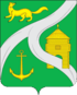 Coat of Arms of Ust-Kut 2009.png