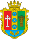Coat of Arms of Yemilchinsky raion in Zhytomyr oblast.png