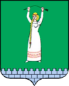 Coat of arms of Smila