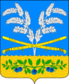 Coat of arms of Petrovskaya, Krasnodar.png