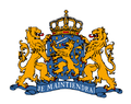 Coat of arms of the Netherlands(small).PNG