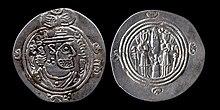 Moneda acuñada durante el califato de Hassan ibn Ali.