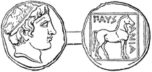 Coin of Pausanias, king of Macedonia.PNG