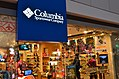 ColumbiaFestivalWalk.jpg