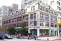 Columbia College Music Center 1014 South Michigan Avenue from south.jpg