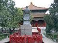 Confucius Temple, Beijing (5062734529).jpg