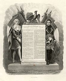 Constitution 1795.jpg
