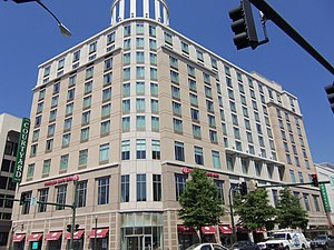 Courtyard by Marriott - A Courtyard by Marriott in downtown Silver Spring, Maryland