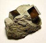 Euhedral parabolic pyrite crystals