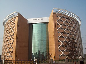 Software industry in Telangana - Cyber Towers, HITEC City, Hyderabad.