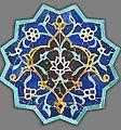 Décor de façade (Musée d'art islamique, Berlin) (11586938183).jpg