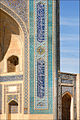 Détail du portique de la mosquée Kalon (Boukhara, Ouzbékistan) (5658417027).jpg