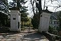 Düren Denkmal-Nr. 1-005, Gut Weyern 4 (110).jpg