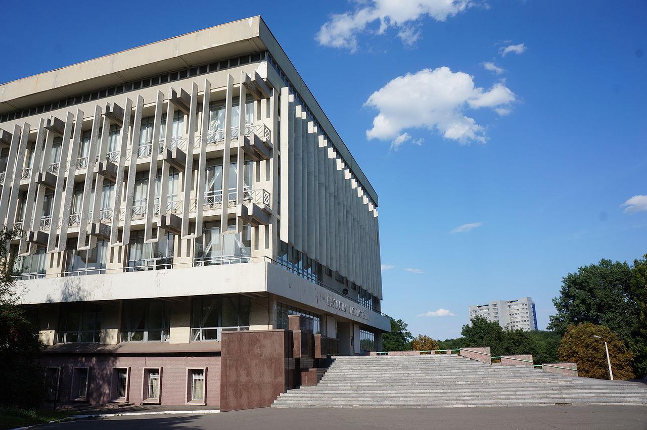 Библиотека Днепровского национального университета