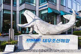illustration de Daewoo Shipbuilding & Marine Engineering